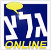 No Fryers featured in Makor Rishon, Israel Army Radio (Galei Tzahal)