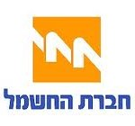 Israel Electric Corporation