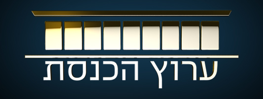 Knesset Channel