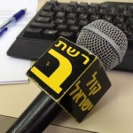 Radio stations that will broadcast only sirens over Shabbat (16 – 17 Nov. 2012)