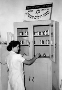 kupat cholim nurse