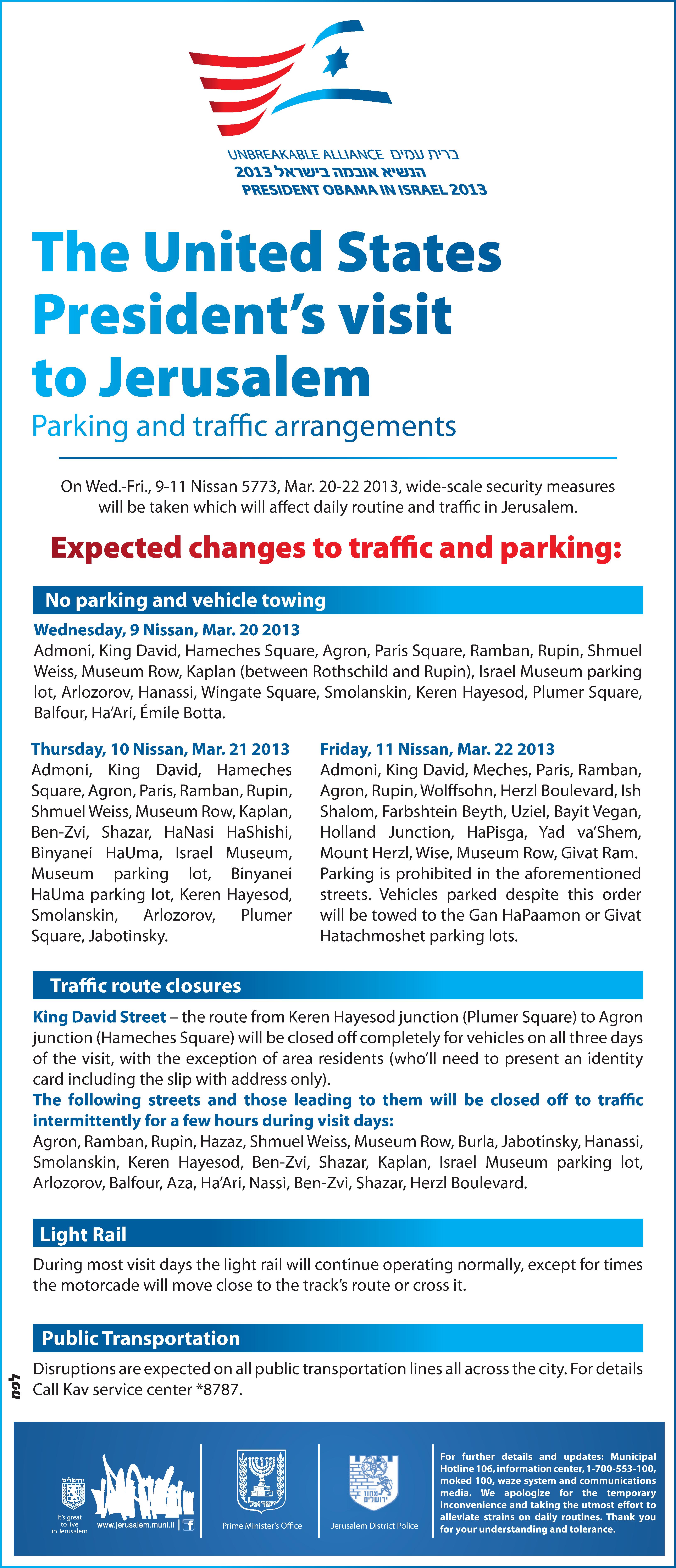 Parking & traffic changes for US President Obama's visit to Jerusalem