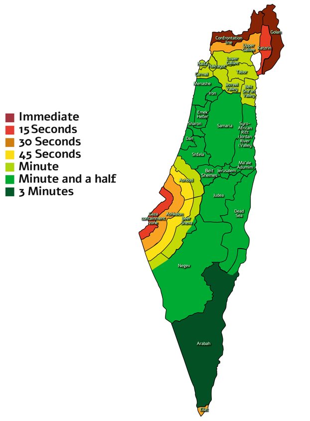 Siren warning areas in Israel