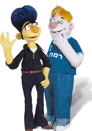 Israel Electric Corporation characters