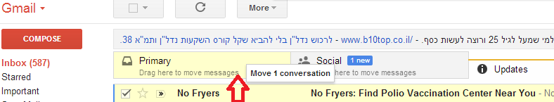 nf-in-gmail-move-to-primary